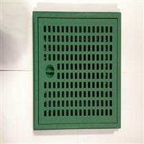 Ralo Grelha Verde Com Aro Em PP 30x30cm - 970PPV30E - ODEM