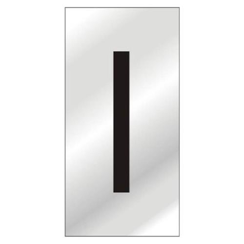 Placa de Alumínio Auto-Adesiva 2.5x5cm Letra I - 170 AI - SINALIZE