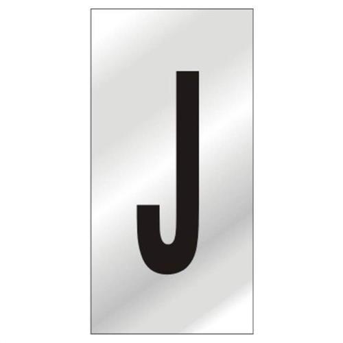 Placa de Alumínio Auto-Adesiva 2.5x5cm Letra J - 170 AJ - SINALIZE