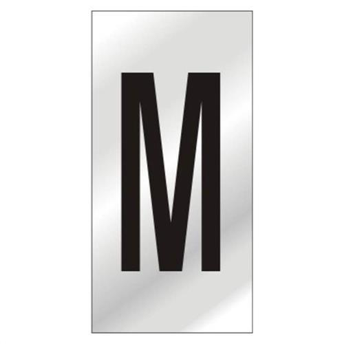Placa de Alumínio Auto-Adesiva 2.5x5cm Letra M - 170 AM - SINALIZE