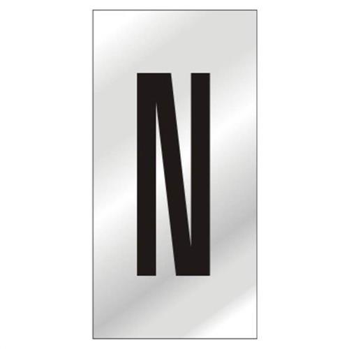 Placa de Alumínio Auto-Adesiva 2.5x5cm Letra N - 170 AN - SINALIZE
