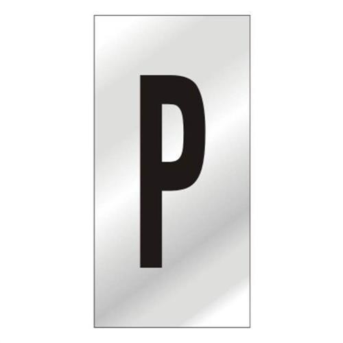 Placa de Alumínio Auto-Adesiva 2.5x5cm Letra P - 170 AP - SINALIZE