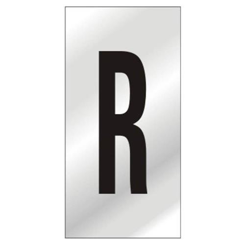 Placa de Alumínio Auto-Adesiva 2.5x5cm Letra R - 170 AR - SINALIZE