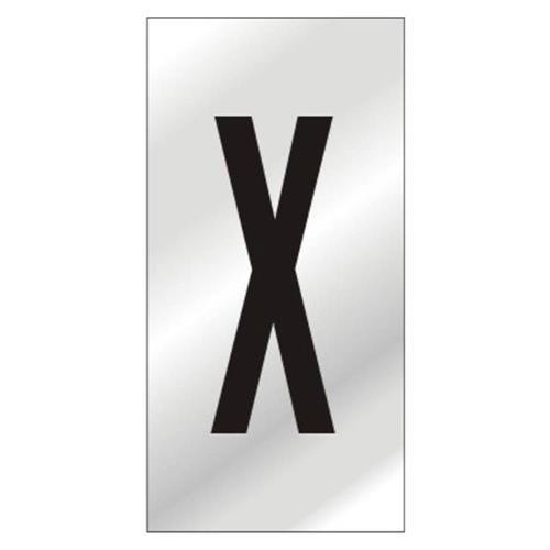 Placa de Alumínio Auto-Adesiva 2.5x5cm Letra X - 170 AX - SINALIZE