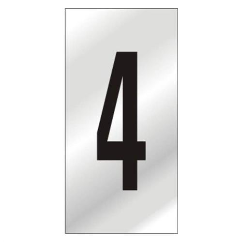 Placa em aluminio  2.5x5cm numero 4 sina  - 170BE - SINALIZE