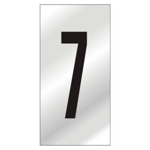 Placa de Alumínio Auto-Adesiva 2.5x5cm Numero 7 - 170 BH - SINALIZE