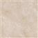 Porcelanato Marea Crema 64X64 Caixa 2,02m² 5 Peças PEI 3 - 76528 - PORTO FERREIRA